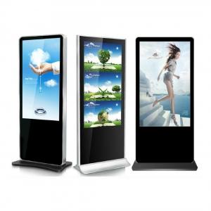 Màn Hình Quảng Cáo LCD Cột đứng Cảm ứng PC AIO
