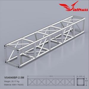 VS4040B_2.5m
