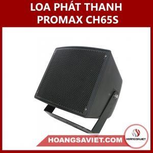 Loa Phát Thanh Công Cộng Promax CH-65S