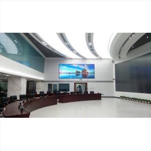 Màn Hình LED Phòng Họp P5 Trong Nhà (Indoor)